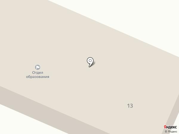 Отдел образования администрации Исетского муниципального района на карте Исетского