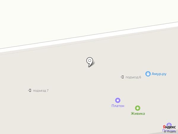 Фотовидеостудия на карте Кургана