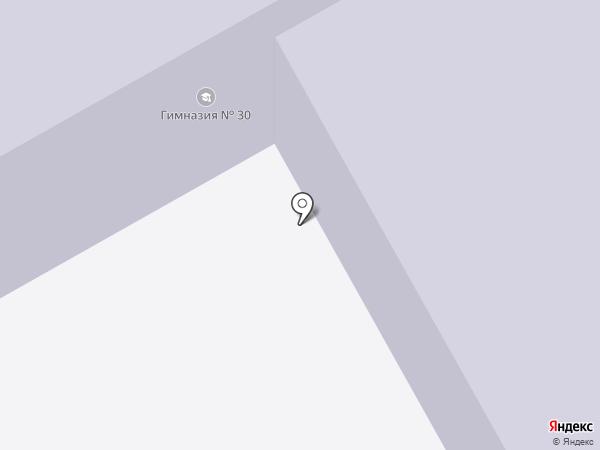 Гимназия №30 на карте Кургана