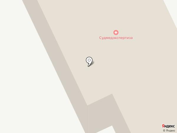 Курганское областное бюро судебно-медицинской экспертизы на карте Кургана