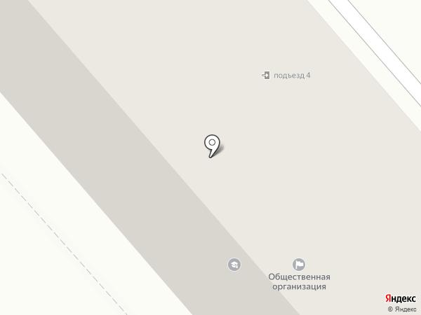 Анонимные Наркоманы на карте Кургана
