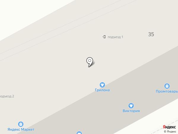 Грилона на карте Кургана