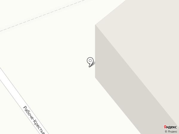 Медуница на карте Кургана