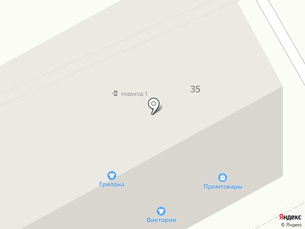 Fix Max на карте Кургана