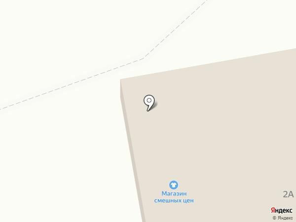 Соляная комната на карте Исетского