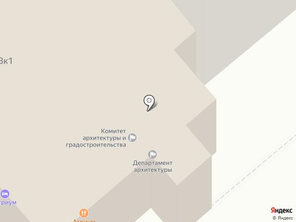 Атриум на карте Кургана