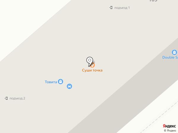 Дефиле на карте Кургана