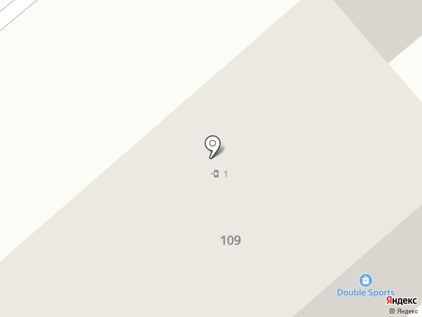 Курганская курьерская служба на карте Кургана