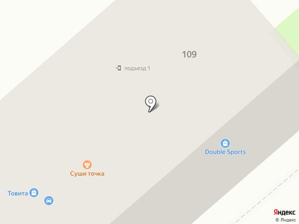 Рено-Лидер на карте Кургана