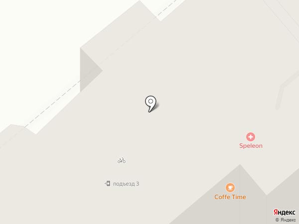 Coffee Time на карте Кургана