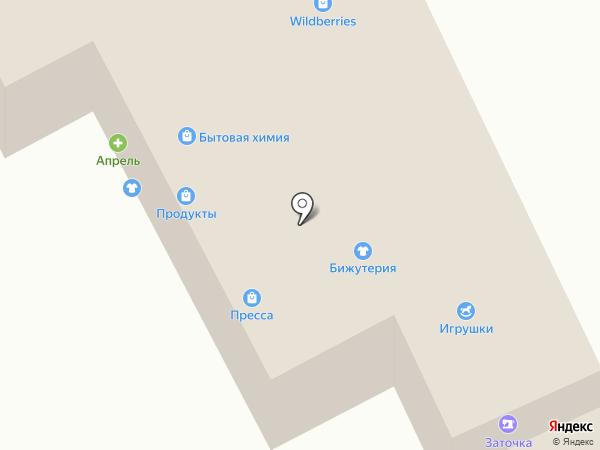 Сладкий дом на карте Кургана