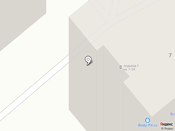 Цветочная лавка на карте Кургана