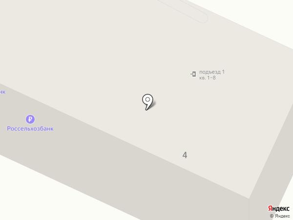 Кадастр Плюс на карте Исетского