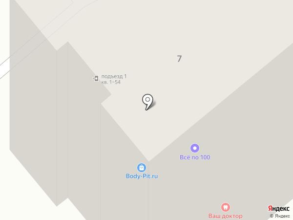 Mary Kay на карте Кургана