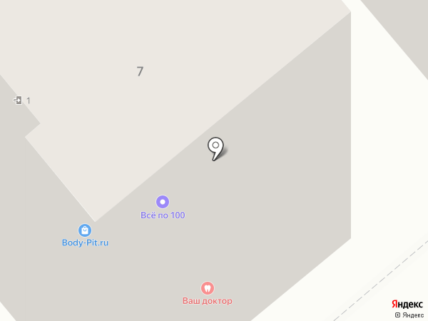 Магазин продуктов на ул. Гоголя на карте Кургана