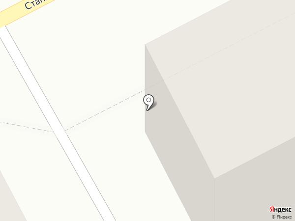 Оптово-розничная компания на карте Кургана