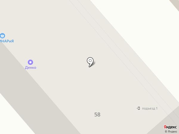 BuketiKo на карте Кургана