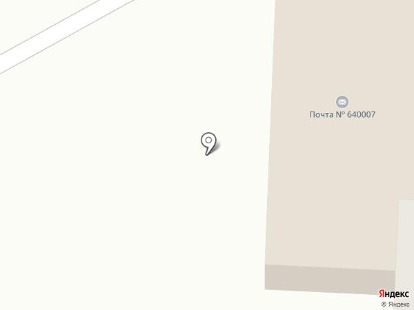 Отделение почтовой связи №7 на карте Кургана
