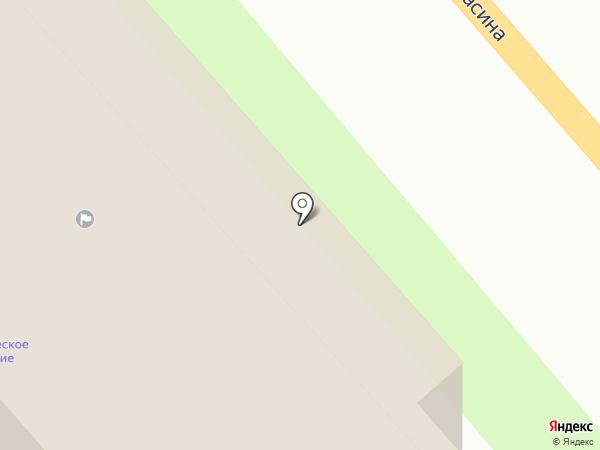 Ингосстрах, СПАО на карте Кургана