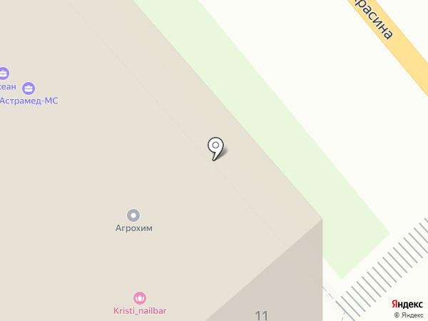 Геомастер на карте Кургана