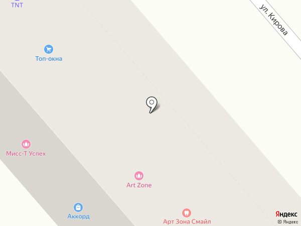 Мисс Т на карте Кургана