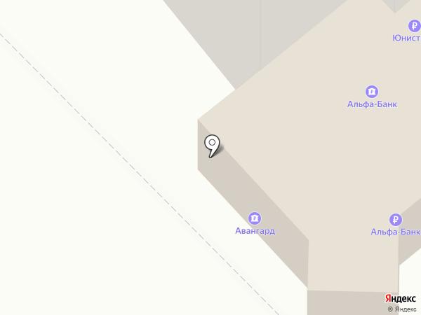 АКБ Авангард, ПАО на карте Кургана