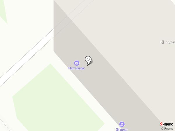 Городской центр жилья на карте Кургана