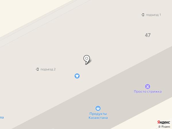 Мутный глаз на карте Кургана