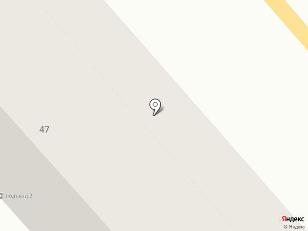 SakuroV на карте Кургана