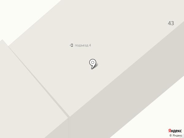 Пряжа в Кургане на карте Кургана