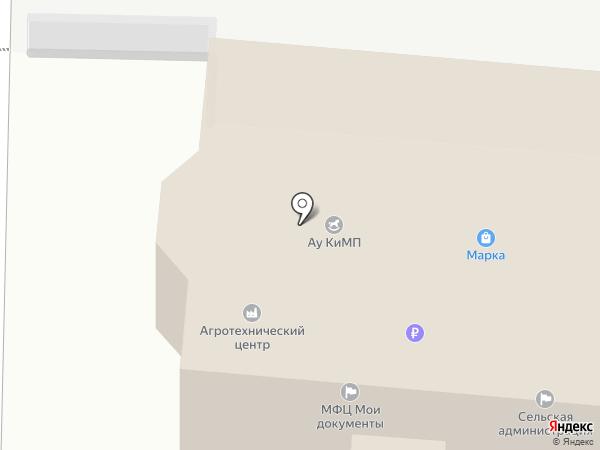 Исетскпассажиравтотранс на карте Исетского