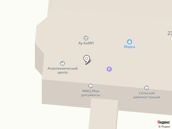 Поревит на карте Исетского