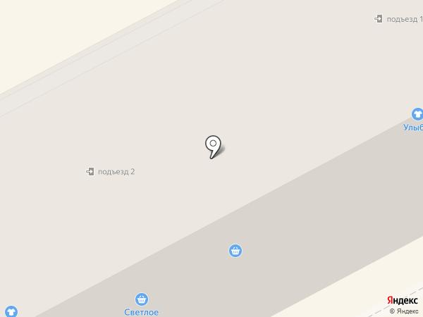 Сумочка на карте Кургана