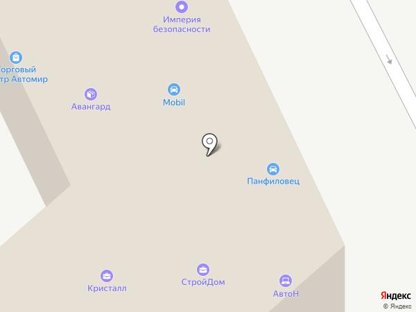 Страховой брокер на карте Кургана