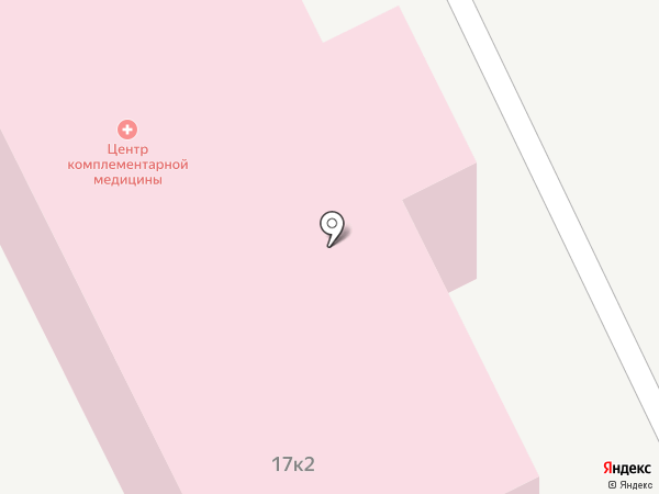 Центр Комплементарной медицины на карте Кургана
