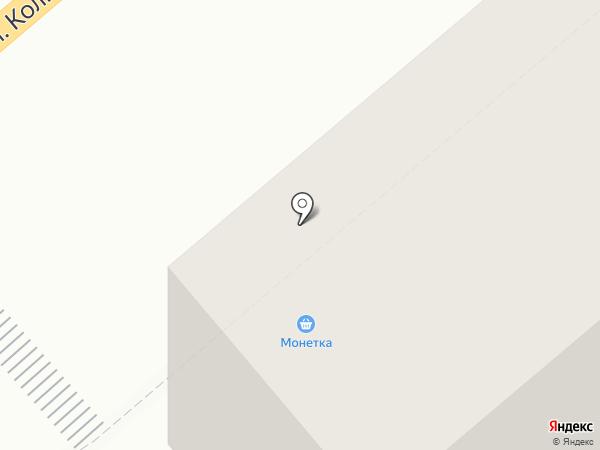 МОТИВ на карте Кургана