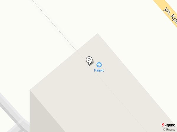 Деньги сегодня на карте Кургана
