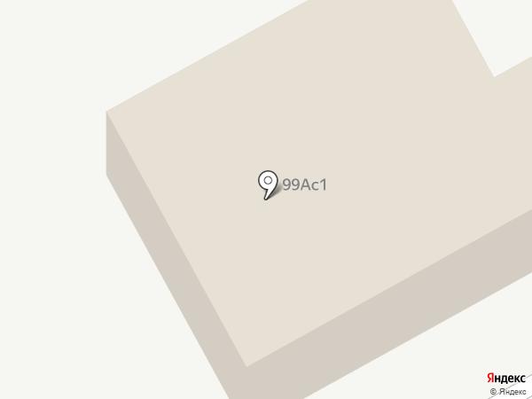 Мельинвест на карте Кургана