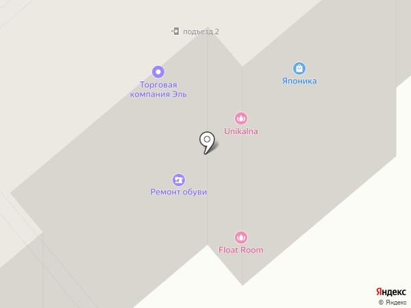 МейТан на карте Кургана
