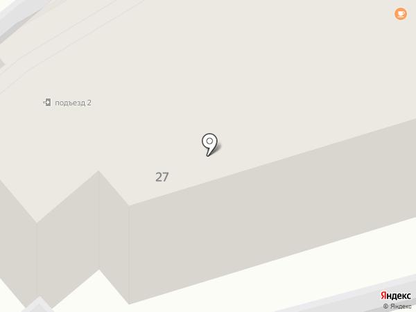 SugaringSpa на карте Кургана