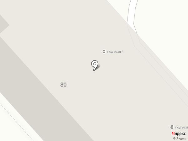 Авангард-Сервис на карте Кургана