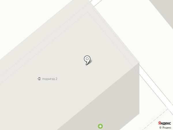 Дежурная аптека на карте Кургана