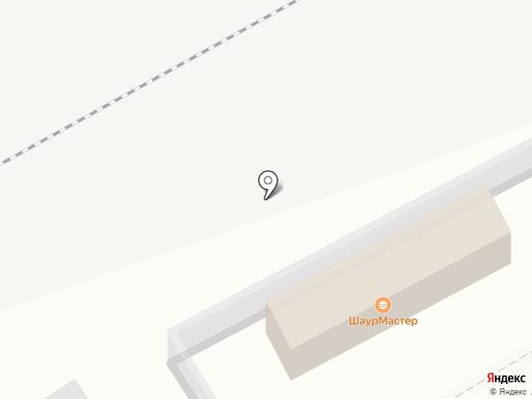 Шаурмастер на карте Кургана