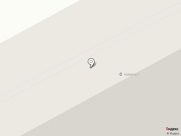 Экспресс+ на карте Кургана