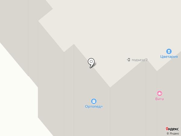 Магазин кондитерских принадлежностей на карте Кургана