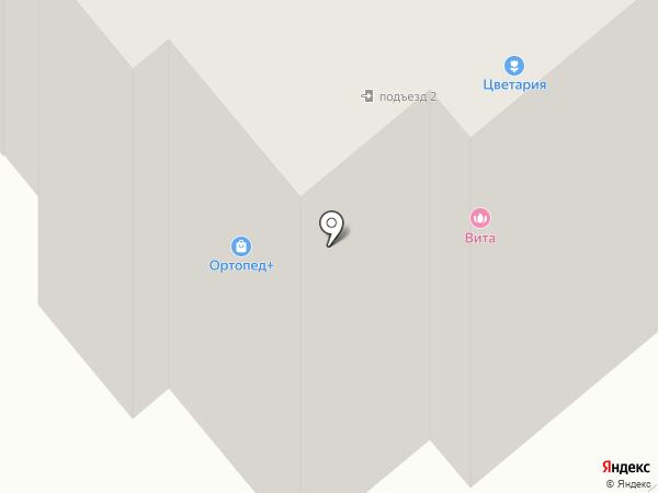 Ортопед+ на карте Кургана
