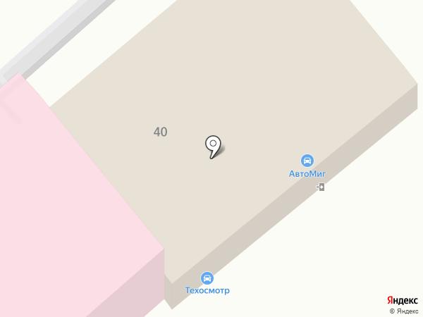 АВТОМИГ на карте Кургана