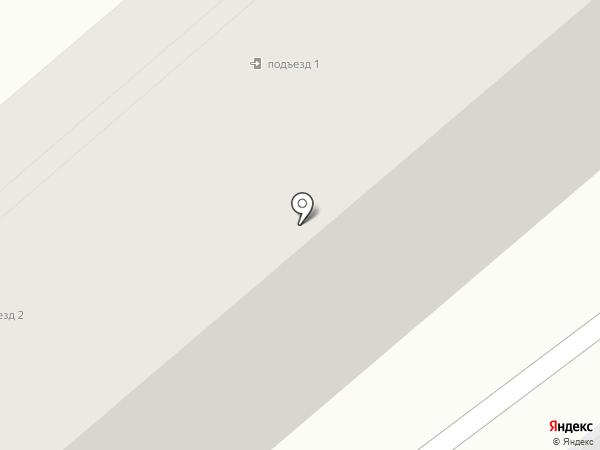 Отделение почтовой связи №20 на карте Кургана