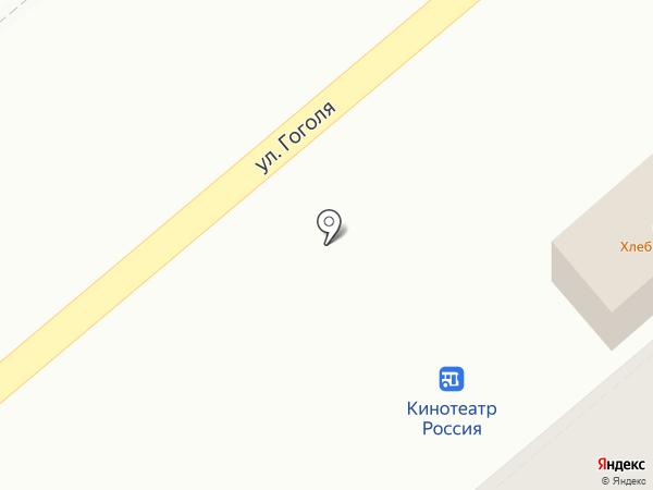 Хлебокомбинат №1 на карте Кургана