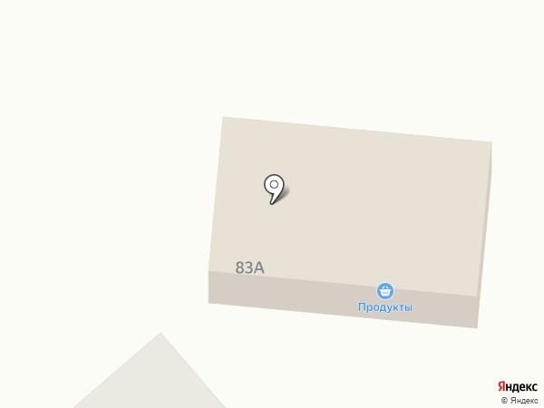 Продуктовый магазин на карте Кургана